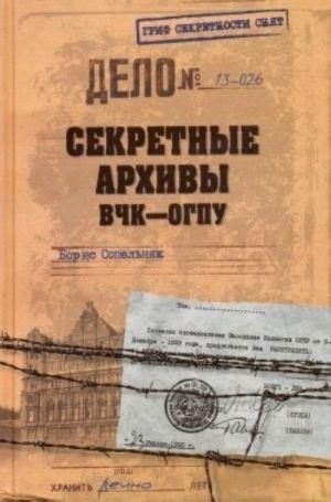 Sekretnye arkhivy VCHK-OGPU