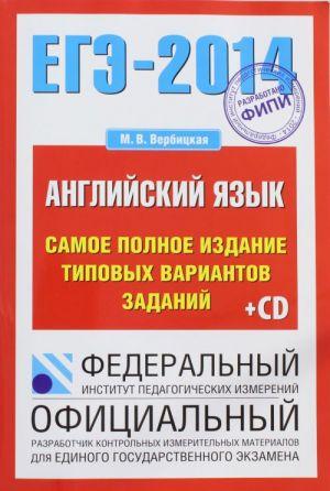 EGE-2014. FIPI. Anglijskij jazyk. (70kh100/16) Samoe polnoe izdanie tipovykh variantov EGE