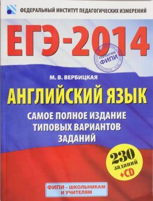 EGE-2014. FIPI. Anglijskij jazyk. (60kh90/8) Samoe polnoe izdanie tipovykh variantov EGE
