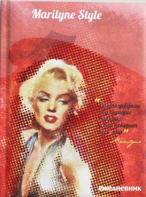 """Ezhednevnik """"Marilyne Style"""""""