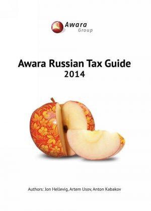 Awara Russian Tax Guide PDF (на английском языке).