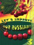 Улучшим наш русский!  Часть 3. Let's improve our Russian ! Step 3