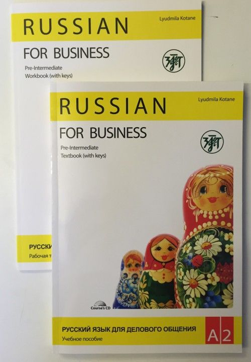 Russkij jazyk dlja delovogo obschenija A2/ Russian for Business A2. Pre-Intermediate. textbook, workbook with keys and CD MP3