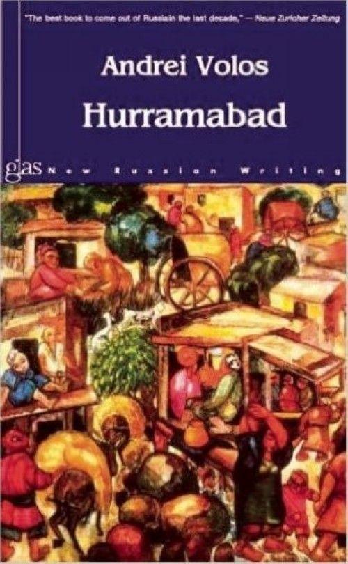 Khurramabad