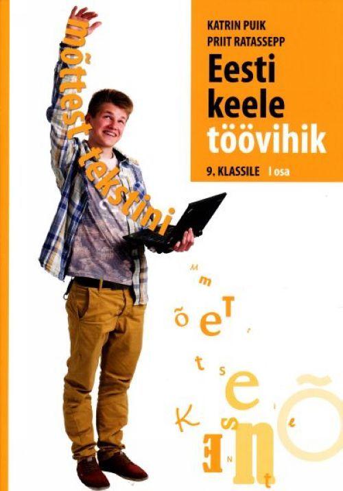 EESTI KEELE TV 9. KL I