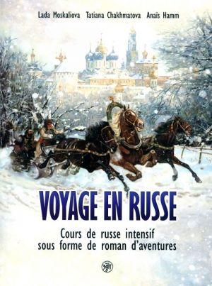 Voyage En Russe. Vojazh po-russki: Intensivnyj kurs russkogo jazyka v vide prikljuchencheskogo romana. Dlja govorjaschikh na frantsuzskom jazyke