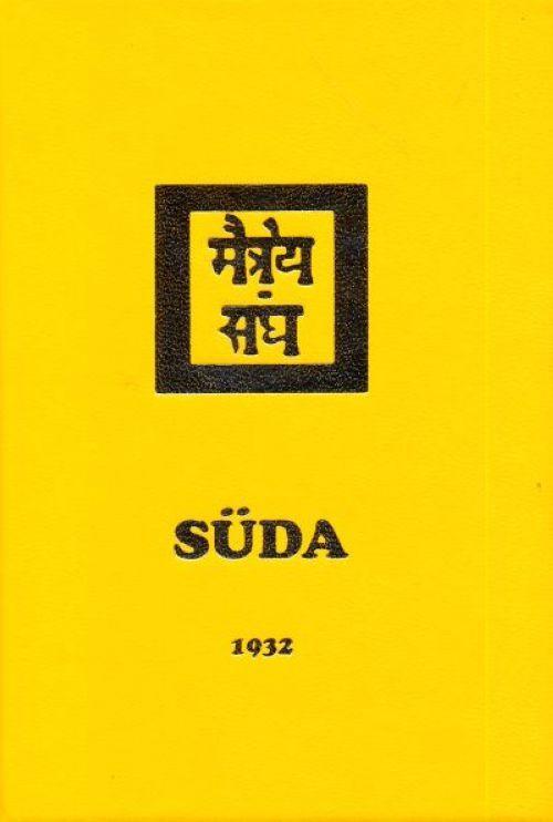 SÜDA. 1932