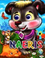 NAERIS