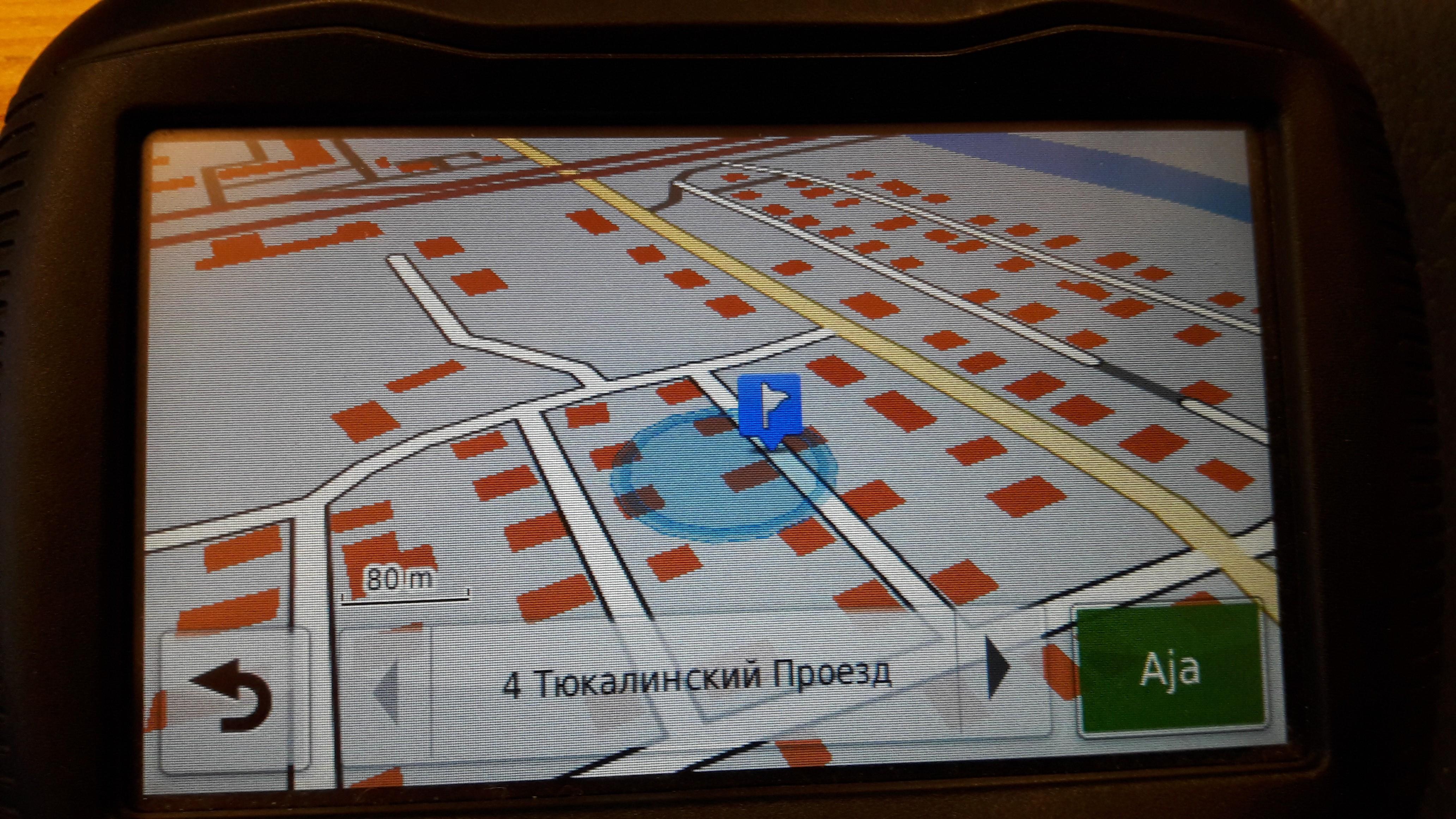 Garmin City Navigator Russia Nt Venajan Gps Kartta Garmin
