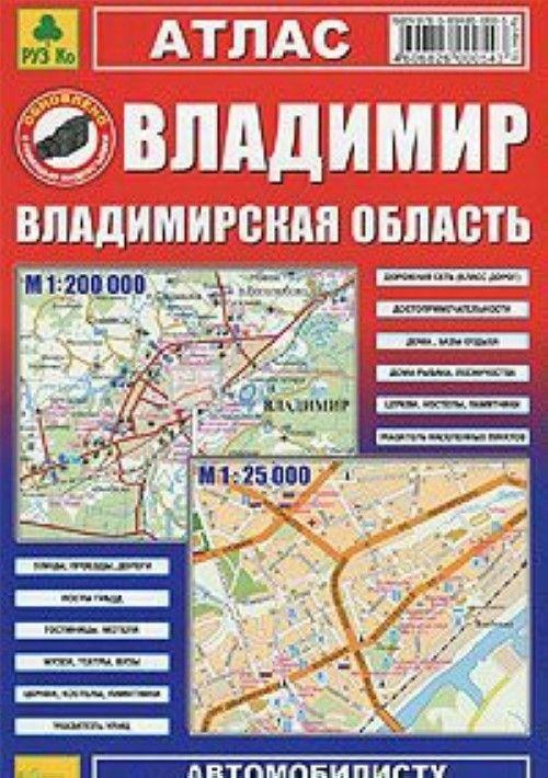 Vladimir. Vladimirskaja oblast. Atlas