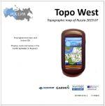 Topo West. Venäjän topografinen GPS-kartta Garmin-navigaattorille SD/microSD -kortilla. 60 aluetta