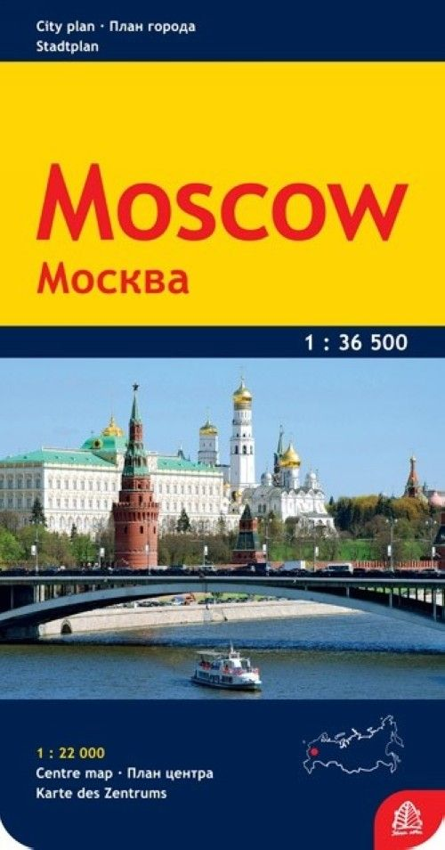 Moscow. Scale 1:36 500
