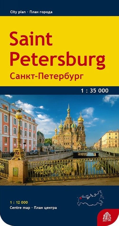 Saint Petersburg 1:35' 000 City centre 1:12' 000