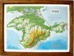CRIMEA. 3 D relief wall map with panorama effect  330*248*30 mm