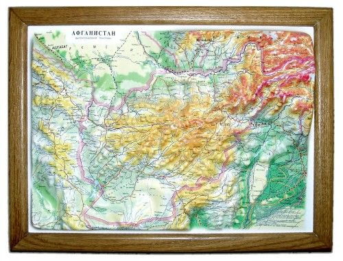 AFGANISTAN. 3 D relief wall map with panorama effect  330*248*30 mm
