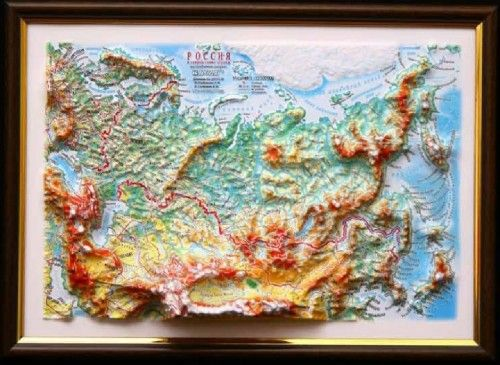 RUSSIA. 3 D relief wall map with panorama effect 330*248*30 mm