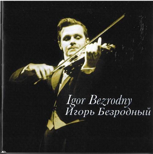 Игорь Безродный, скрипка. Танеев, Сибелиус, Бетховен, Шоссон. 2 CD.