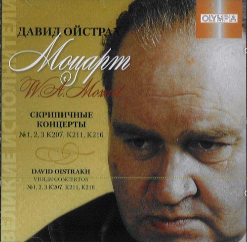 David Oistrakh, violin. Mozart. Violin concertos No. 1, 2, 3. Kv. 207, 211 & 216.