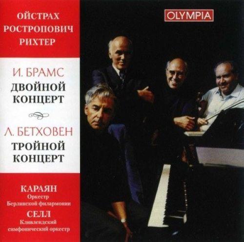 "BRAHMS, Double Concerto for Violin & Cello in A minor, Op.102. BEETHOVEN,   ""Triple Concerto"" for Viloin, Cello & Piano in C major, Op.56"