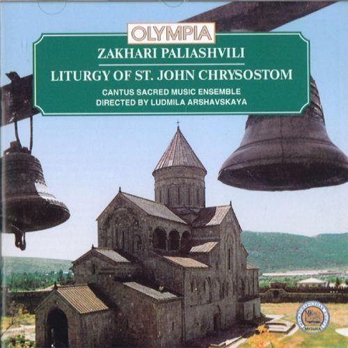 Zakhari Paliashvili. The Liturgy of St. John Chrysostom.