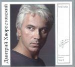 Dmitri Hvorostovsky collection. Vol. 8. Verdi Arias