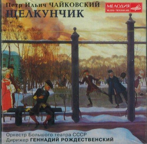 Tshaikovski: The Nutcracker. The complete ballet (2 CD). Bolshoi Theatre Orchestra, Gennady Rozhdestvensky