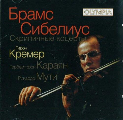 Gidon Kremer. Riccardo Muti. Herbert von Karajan. J.Sibelius - Violin conerto in D minor, Op.47. J.Brahms - Violin concerto in D major, Op.77