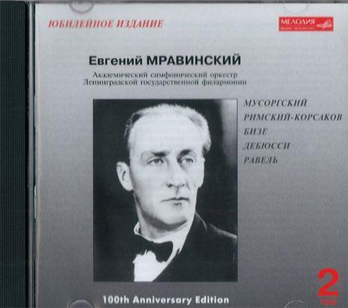 Yevgeny Mravinsky Collection Vol. 2. Mussorgsky, Rimsky-Korsakov, Bizet, Debussy, Ravel