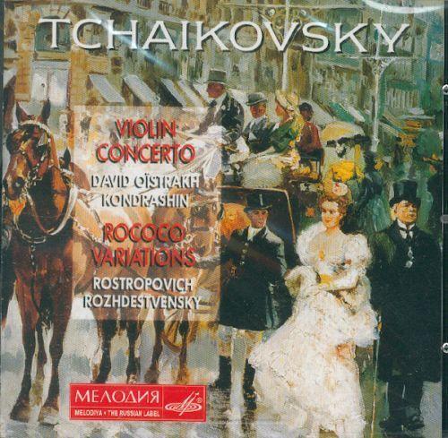 David Oistrakh, violin. Tchaikovsky: Concerto. Mstislav Rostropovich: cello. Tchaikovsky: Variations on a Rococo theme
