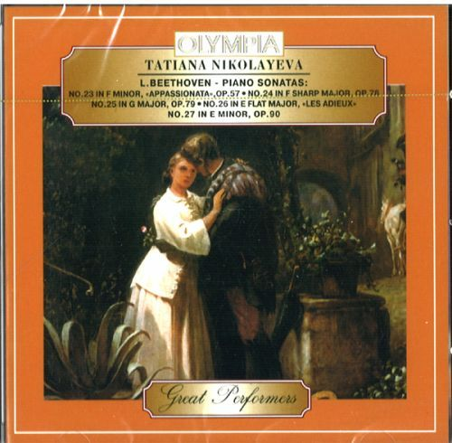 Tatiana Nikolayeva. L.Beethoven - piano sonatas: No.23 in F minor, `Appassionata`, Op.57. No.24 in F sharp major, Op.78. No.25 in G major, Op.79. No.26 in E flat major, `Les Adieux`. No.27 in E minor, Op.90