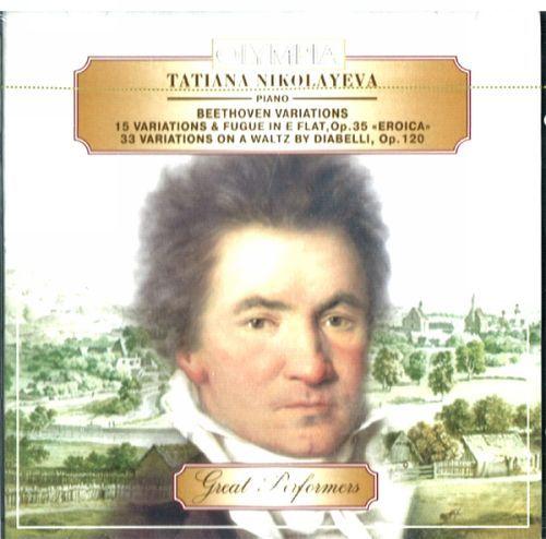 Tatiana Nikolayeva. L. Beethoven, Variations. 15 variatios and fugue in E flat, Op.35 `Eroica`. 33 variations on a waltz by Diabelli, Op.120