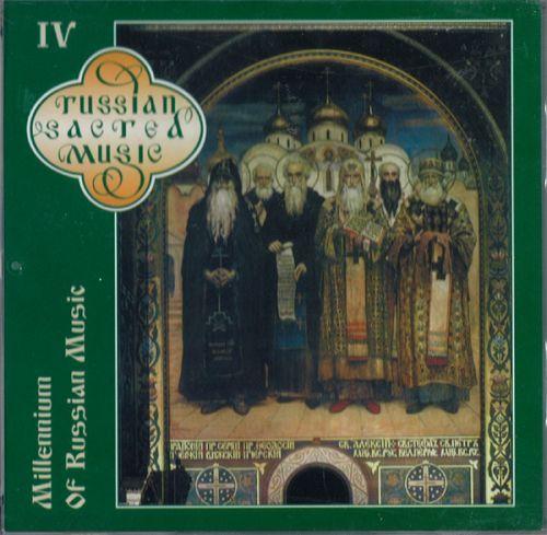 Millenium of Russian Music vol. 4 (2 CD)
