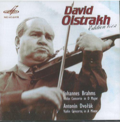 David Oistrakh Edition. Vol. 2. Brahms - Violin Concerto in D Major / Dvorak - Violin Concerto in A Minor