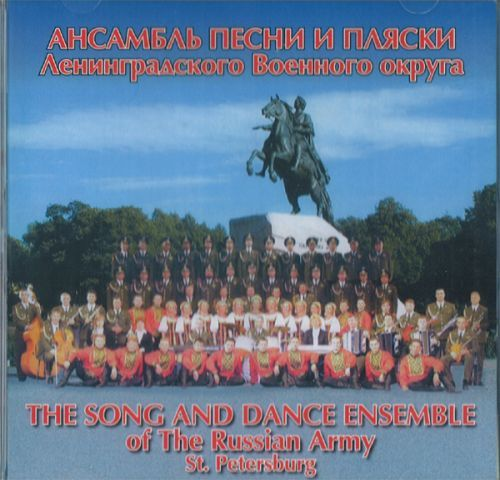 Kalinka. The Song and Dance Ensemble of the Russian Army St. Petersburg