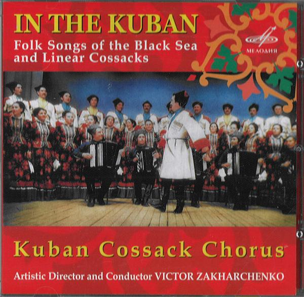 Kuban Cossack Chorus. In The Kuban. Folk Songs Of The Black Sea And Linear Cossacks