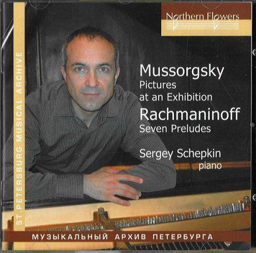 Mussorgsky: Pictures at an Exhibition; Rachmaninoff: Seven Preludes. Sergey Schepkin