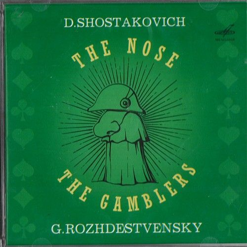 "D. Shostakovich Operas: ""The Gamblers"" & ""The Nose"""