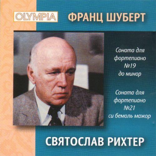 Sviatoslav Richter. F. Schubert. Piano Sonatas No. 19 in S minor, Op. posth. (D. 958), No. 21 in V flat major, Op. posth. (D. 960)