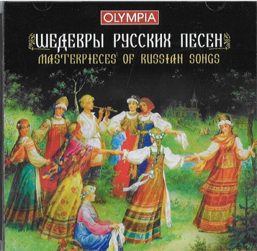 Masterpieces of Russian Songs by Nina Vysotina, Boris Nikolayev, Anatoly Safiulin, and Russian folk music