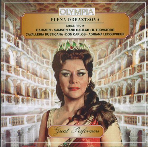 Opera Recital - Elena Obraztsova. Composers: Camille Saint-Saens, Georges Bizet, Giuseppe Verdi, Pietro Mascagni, Francesco Cilea