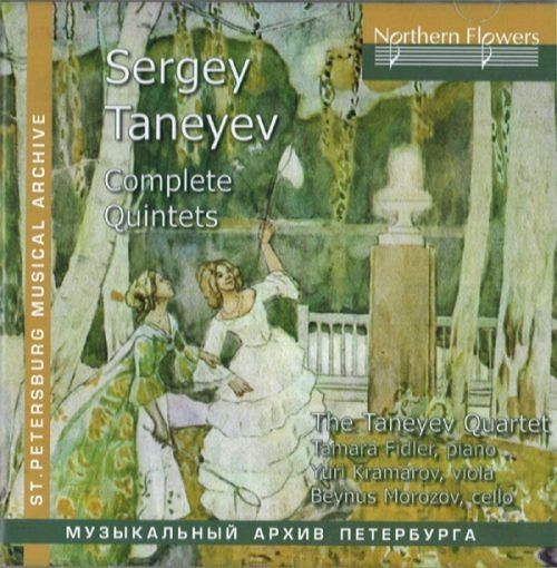Taneyev - Complete Quintets (2 CD) - The Taneyev Quartet