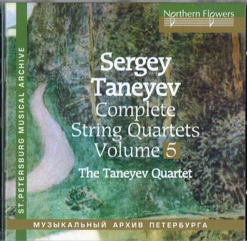 Taneyev - Complete String Quartets Vol. 5. String Quartet No. 2 Op. 5 - The Taneyev Quartet