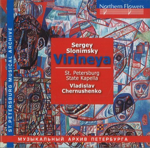 Slonimsky - Virineya. An oratorio suite from the opera (1974)
