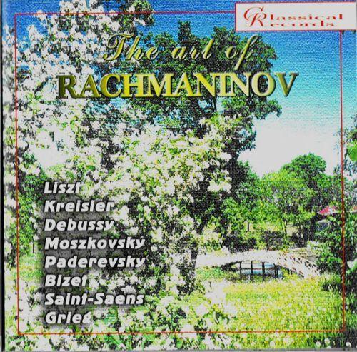 The Art Of Rachmaninov. Vol. 3. Rachmaninov, Kreisler