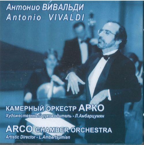 Камерный оркестр АРКО, Л. Амбарцумян. Антонио Вивальди, Концерты.