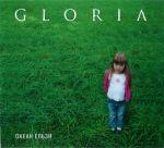 Okean Elzi. Gloria