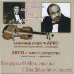 Levon Ambartsumian, violin. Evgeny Rivkin,...