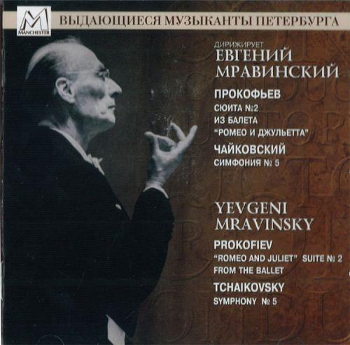 Yevgeny Mravinsky. Prokofiev, suite No. 2 from Romeo & Juliet, Tschaikovsky, Symphony No. 5