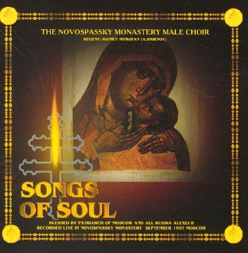 Songs of Soul. Novospasskin Luostarin mieskuoro.