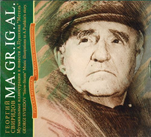 "Fol music Ensemble MA.GR.IG.AL. Georgij Sviridov ""Metel"", muzykalnye illjustratsii k povesti A.S. Pushkina."